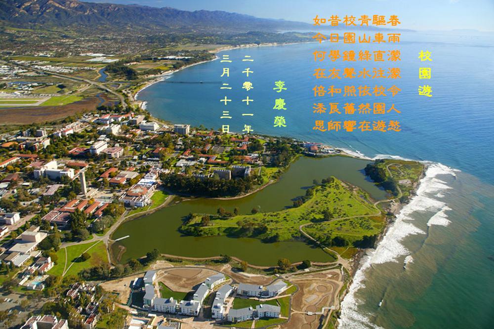 university california of santa barbra